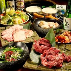 焼肉の登龍門 京都駅前総本店 炭火焼肉 がんばれ竜次のおすすめ料理1