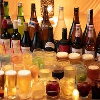 飲み放題の種類は地域最大の豊富さ♪全130種類以上!