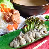 和彩酒楽 鳳のおすすめ料理2