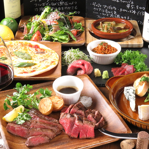 肉バル ステーキゴールド 金とき 静岡駅店
