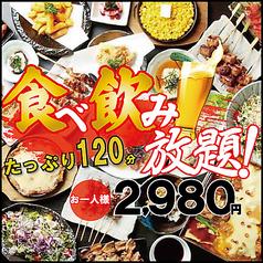 玄屋 GENYA 江坂駅前店の特集写真