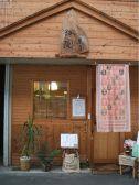 珈琲茶屋 姫路駅のグルメ