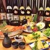 つるまる 糸魚川本店のおすすめポイント1