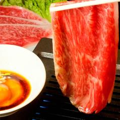 汀亭 久留米日吉町店のおすすめ料理1