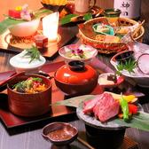 かじゅある日本料理 はるかのおすすめ料理2
