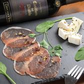 3時間食べ飲み放題 肉バル チーズのお店 三宮のおすすめ料理3