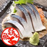 鶏よ魚よ パセオ店のおすすめ料理3