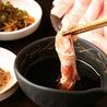 韓食 ハンシク チーズタッカルビ 六本木横丁店のおすすめポイント3