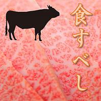 ステーキ、寿司、刺身でもご提供の黒毛和牛『ザブトン』