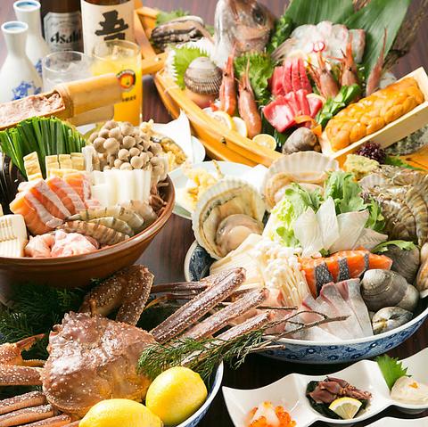 新鮮な魚と活気ある店内!いけす料理と炉ばた料理!豊富な地酒メニューが自慢のお店★