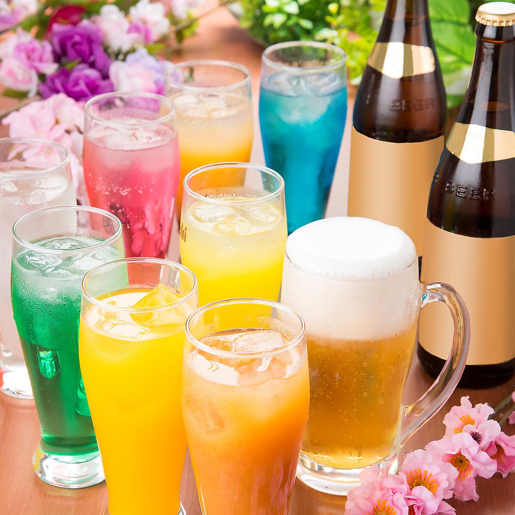飲み放題は常時「生ビール」含む200種類以上の選択が可能です★