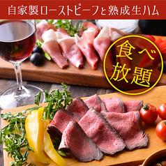 ミート田村 新潟駅前店のコース写真