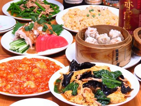 中華の永楽
