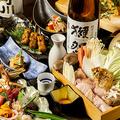 料理メニュー写真ご宴会に最適な飲み放題付コースは3000円~♪