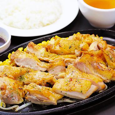 ガブリ 本厚木北口店のおすすめ料理1