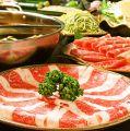 小尾羊 シャオウェイヤン 横浜西口店のおすすめ料理1