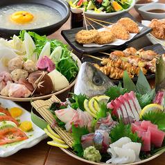 炉暖 JR野田店のおすすめ料理1