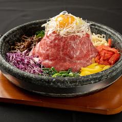 焼肉 源's 栄町支店のおすすめ料理1