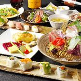 創作寿司ダイニング かいのおすすめ料理2