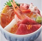 つぼ八 奄美店のおすすめ料理2