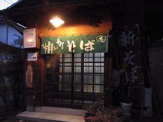 井川城の写真