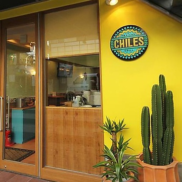 CHILES Mexican Grill チレス メキシカン グリル 原宿の雰囲気1