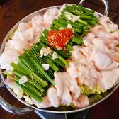 ChouChouna シュシュナのおすすめ料理2