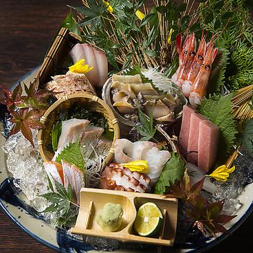 番屋 蒲田駅前店のおすすめ料理1