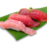 回転寿司 いちばん船 マルナカ須崎店 高知のグルメ
