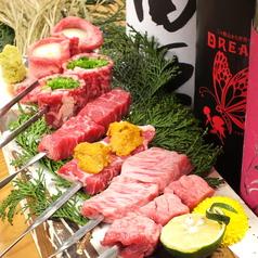 和牛 焼き鳥 日本酒屋 OKITAYA 梅田東通り店のおすすめ料理1