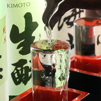 魚料理と相性抜群の焼酎・日本酒が豊富にラインナップ