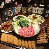 串もん酒場ちゃい九炉 原宿東郷神社前店のおすすめ料理2