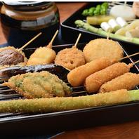 肉、野菜、魚介…素材のすべてにもこだわりあり!