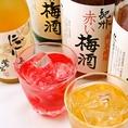葱や田蔵のドリンクメニューはこだわりの日本酒をはじめ、様々な種類を揃えたビールや焼酎、若い人・女性に人気のハイボールやサワーにカクテル、お酒以外にはソフトドリンクなど、豊富に取り揃えております。自慢の葱料理と一緒に、名駅の個室居酒屋で是非お好みのドリンクをお楽しみください。