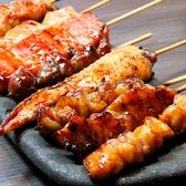 オロチと柊 府内店のおすすめ料理2