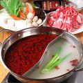 中華料理 厨禾のおすすめ料理1