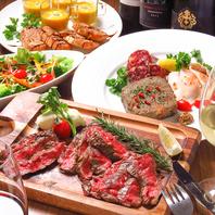 絶品地中海料理を堪能できる宴会コースは3500円~◎