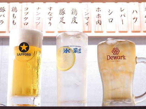 120分単品飲み放題2500円(税別)