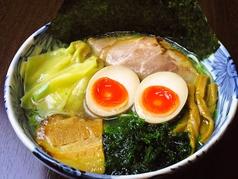 開花屋 楽麺荘 松阪本店