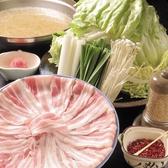 居酒屋 鰻将 新宿本店のおすすめ料理3