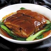 川湘楼のおすすめ料理2