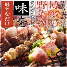 膳 zen 横浜店のおすすめ料理1