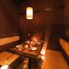 個室居酒屋 TOTORO 戸灯路 新宿東口店のおすすめポイント2
