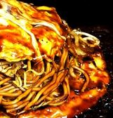 甲子園三代目 あつい飯 鉄板わダイニングのおすすめ料理3