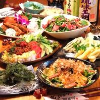 沖縄直送*50種の沖縄創作料理 & 2000円~4種のコース♪