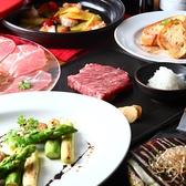 鉄板キッチン 吟 GIN 三宮店のおすすめ料理2