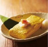 つぼ八 奄美店のおすすめ料理3