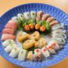 寿司 活魚 こころのおすすめポイント2