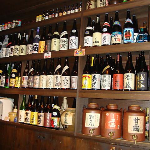 【コースご注文の方限定◆生ビールもご注文可能!】飲み放題メニュー 2200円