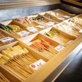 串家物語 ヨドバシ横浜店の雰囲気2